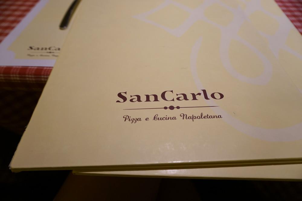 SanCarlo4